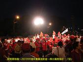 2006/10/22倒扁慶生+其他天的:IMGP0071.jpg