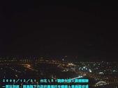 2008/12/31~101觀景台煙火震撼體驗!:DSCF2132 拷貝.jpg