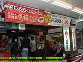 2009/2/14又是信義區&台北單身家族派對續:賺到