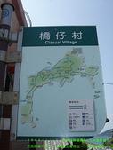 2008/7/12㊣卡蹓馬祖DAY2*遊北竿!:DSCF0639.jpg
