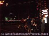2008/9/20四川麵王椒麻雞腿好吃&見證歷史:好多人來拍照