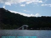 2008/10/10國慶日全家人in內湖慶雙十:那麼漂亮