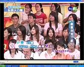 2007/6/26參加華視綜藝大乃霸錄影:未命名 -03.jpg