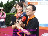 2008/4/20八里MIO與隋棠牽手淨灘愛台灣:CIMG0051 拷貝.jpg
