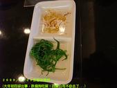 2009/1/29京都浪漫館吃~大年初四卻出事!:我愛吃海帶