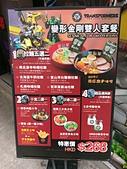 『單身不寂寞,享受一個人』@2017/9/1~9/3香港三天兩夜冒險去!:IMAG1461.jpg