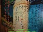 2008/7/12㊣卡蹓馬祖DAY2*遊北竿!:DSCF0467.jpg