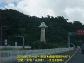 ㊣遊車河~戲劇場景♥:DSCF0533 拷貝.jpg