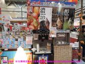 2014/5/5♦5/12新光三越A11花火祭~日本商品展:DSCN3638 拷貝.jpg