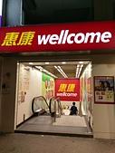 『單身不寂寞,享受一個人』@2017/9/1~9/3香港三天兩夜冒險去!:IMAG1477.jpg