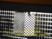 2007/12/14~12/15佳佳.小冰衝台中:IMGP0194 拷貝.jpg