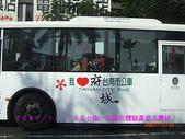 2007/12/29去台南~高鐵初體驗真是夭壽快:CIMG0100 拷貝.jpg