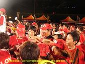 2006/10/22倒扁慶生+其他天的:IMGP0155.jpg