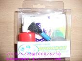 2008/6/28-新相機測試隨便拍:要賣~沒開過的清潔組$250