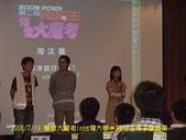 2008/7/19爆漿大魔考in台灣大學:DSCF1228 拷貝