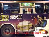 2008/2/20來去內湖~八大&寶佳:林董
