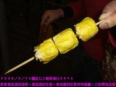 2008/2/24瘋狂七人幫香港行DAY3:燒賣