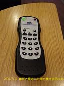 2008/7/19爆漿大魔考in台灣大學:IRS即時反饋系統的遙控器