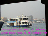 2008/2/1-2/3流浪之旅高雄&佳里:撘渡輪要到西子灣
