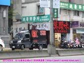 2014/5/5♦5/12新光三越A11花火祭~日本商品展:DSCN3608 拷貝.jpg