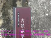 2008/2/1-2/3流浪之旅高雄&佳里:CIMG0066 拷貝.jpg