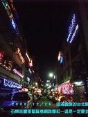 2008/12/26石牌吉慶里耶誕巷超美~爆紅!:DSCF2026 拷貝.jpg
