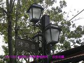 2007/12/08資訊中心青青農場烤肉:IMGP0058 拷貝.jpg