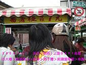 2008/2/1-2/3流浪之旅高雄&佳里:蕃薯