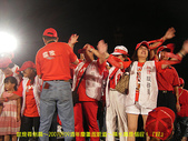 2006/10/22倒扁慶生+其他天的:IMGP0143.jpg
