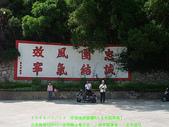 2008/7/12㊣卡蹓馬祖DAY2*遊北竿!:DSCF0612.jpg