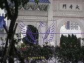 2007/2/24中正紀念堂:IMGP0321拷貝.jpg