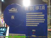 2014/9/4【華江碼頭—新月橋】限量夜遊航線:DSCN9714 拷貝.jpg