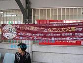 2007/12/19出差雲科大~斗六行:IMGP0033 拷貝.jpg
