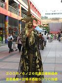 2008/6/26信義區華納威秀(S770 EN:CIMG0026.jpg