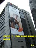 2008/1/26惡作劇2吻場景(打工的燒臘店):跟我同年同月同日生的隋棠~MIO C728代言人~