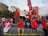 2006/10/22倒扁慶生+其他天的:IMGP0025.jpg