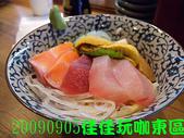 2009/9/5佳佳玩咖東區美食團:DSCN5415 拷貝.jpg
