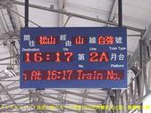2008/2/1-2/3流浪之旅高雄&佳里:誤點5分鐘啦