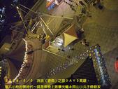 2008/2/1-2/3流浪之旅高雄&佳里:CIMG0418 拷貝.jpg