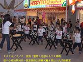 2008/2/1-2/3流浪之旅高雄&佳里:CIMG0373 拷貝.jpg