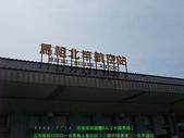 2008/7/12㊣卡蹓馬祖DAY2*遊北竿!:DSCF0500.jpg