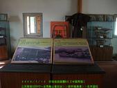 2008/7/12㊣卡蹓馬祖DAY2*遊北竿!:DSCF0656.jpg