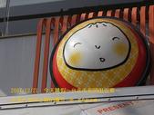 2007/12/21台北市街頭逛逛樂有林志穎:IMGP0033 拷貝.jpg