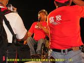2006/10/22倒扁慶生+其他天的:IMGP0128.jpg