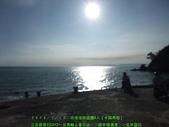 2008/7/12㊣卡蹓馬祖DAY2*遊北竿!:DSCF0711.jpg