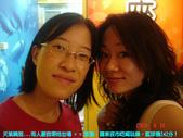 2009/4/18宜蘭羅東夜市吃喝玩樂:DSC00366 拷貝.jpg