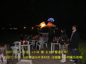 2007/12/14~12/15佳佳.小冰衝台中:IMGP0028 拷貝.jpg
