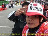 2008/2/1-2/3流浪之旅高雄&佳里:CIMG0533 拷貝.jpg