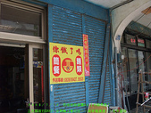 2008/7/12㊣卡蹓馬祖DAY2*遊北竿!:DSCF0569.jpg