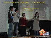 2007/3/23校園放羊日-華岡藝校&莊敬高職:IMGP0057
